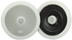 Ceiling Speakers With Directional Tweeter 100w (Single)